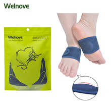 2 Pcs Flat Feet Orthotic Plantar Fasciitis Arch Support Gel Cushions Pad Heel Wrap Foot Care Insoles Flat Foot Correction Z57501