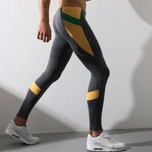 Men Long Johns Warm Pants Print Thermal Leggins Men Sexy Underwear Elasticity Tights Pant Long Underpants
