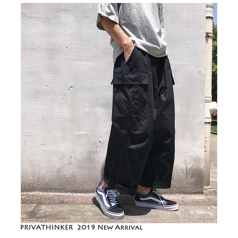 PRIVATHINKER Streetwear di Estate