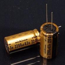 10 шт/30 шт новые японские электронные конденсаторы fw 2200u/63v