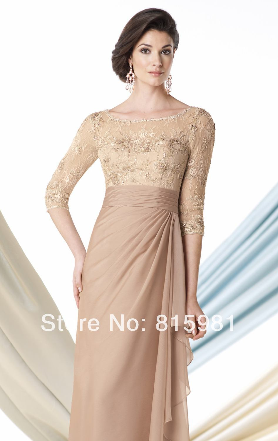 Evening Dresses Champagne Taupe