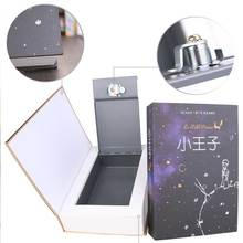 цена на Simulation dictionary book piggy bank safe deposit key creative storage box with lock220*155*45MM