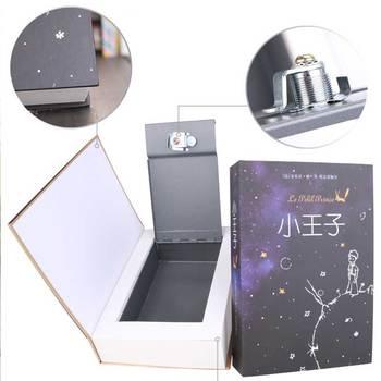 цена на Metal Steel Storage Safe Box Dictionary Secret Book Piggy Bank Money Hidden Secret Security Locker Cash Jewellery With Key Lock