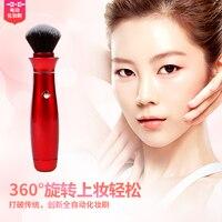 Pulizia Detergente Strumento Pennello automatico blush brush multifunzionale soffio elettrico brush Make up Brush Set