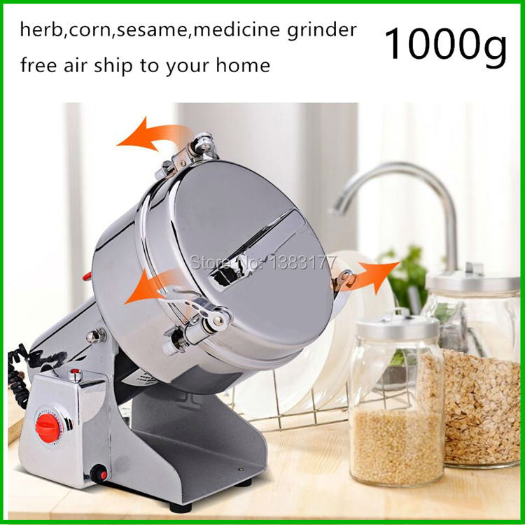 Free air ship 1000G automatic electric Swing rotary wheat,rice,corn grinding machine,tobacco,grain,chili,food,flour grinder
