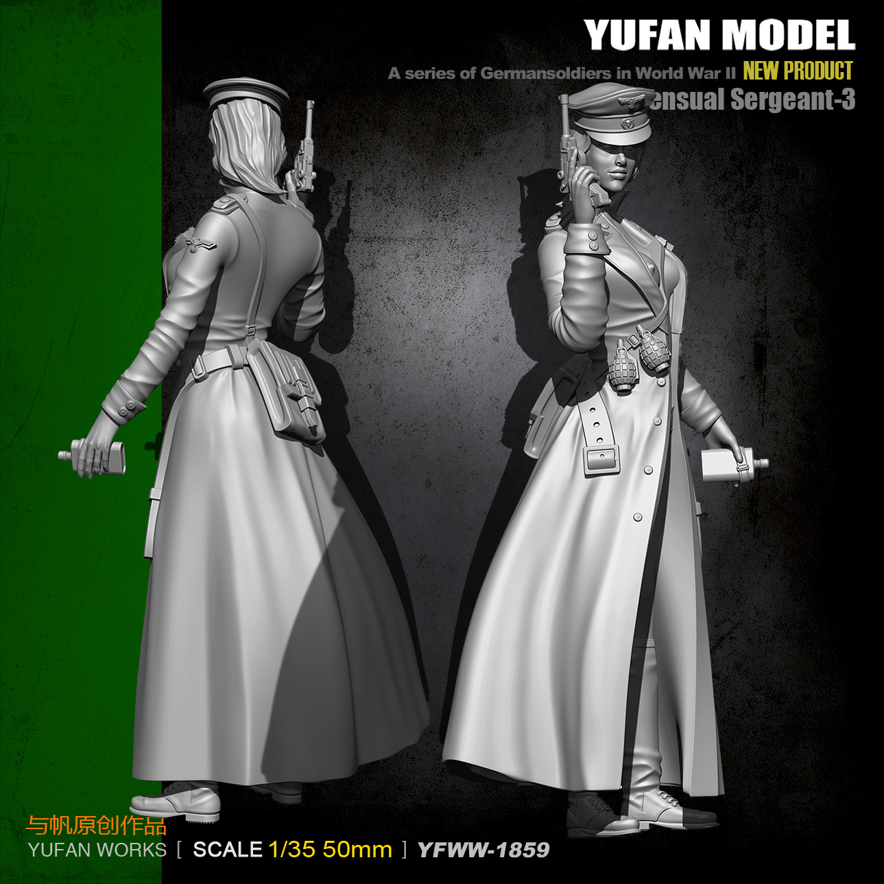 1/35 Resin Kits Figure Yufan Model Resin Soldier Women Officers  Soldier Model Bulding Kit Yfww35-1859