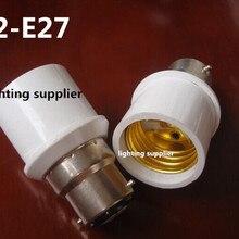 10 шт. Новой Зеландии B22 к E27 Светодиодная лампа держатель гнездо адаптера Эдисона до н. э. До ES B22-E27 люстра лампа база конвертер