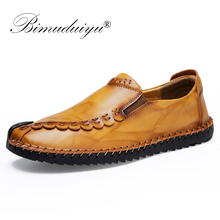BIMUDUIYU Big Size 38~48 New Split Leather Men Casual Shoes Fashion Top Quality Driving Moccasins Slip On Loafers Flat