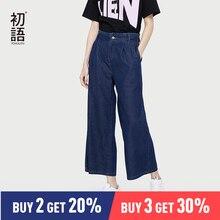 Toyouth Vintage pierna ancha Jean grande Pockrt suelto lavado de cintura alta pantalones vaqueros 2019 Jeans para mujer Pantalon Femme Light azul oscuro