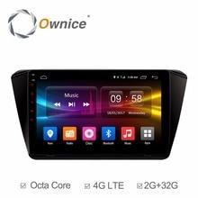 Ownice для превосходного 2016 CanBus включены автомобиля gps навигация Радио стерео Android мультимедийный плеер TPMS DAB + автомобилей компьютер PC