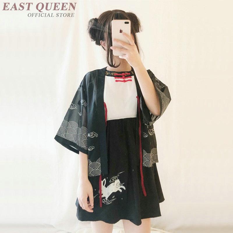 Yukata Female Kimonos Woman 2018 Japanese Kimono Traditional Dress Obi Haori Japanese Cosplay Clothing Geisha Costume KK2250