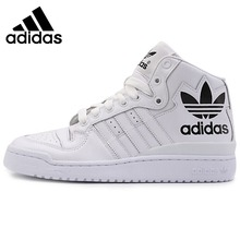 Buy Adidas Forum And Get Free Shipping On Aliexpress Com