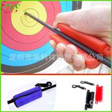 Silicone Professional Arrow Puller Hand Saver