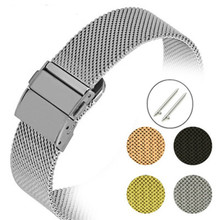 Quick Release Stainless Steel Woven Watch Strap 16mm 18mm 20mm 22mm Milanese Watch Band Universal Watchband цена