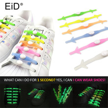 EID 12Pcs/pack No Tie Luminous Lazy Shoelaces Colorful Elastic strecth Waterproof Silicone Shoelaces For Dress Shoes