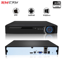 NVR 4 Channels 8 Channels Video Recorder CCTV Recorder for ONVIF Wifi Camera ip network camera H.264/H.265 Support app new arrival xmeye onvif 5mp 4mp h 264 h 265 48v poe nvr network video recorder support onvif