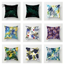 цены на Fuwatacchi Tropical Plant Cushion Cover Pineapple   Soft Throw Pillow Cover Decorative Sofa Pillow Case Pillowcase  в интернет-магазинах