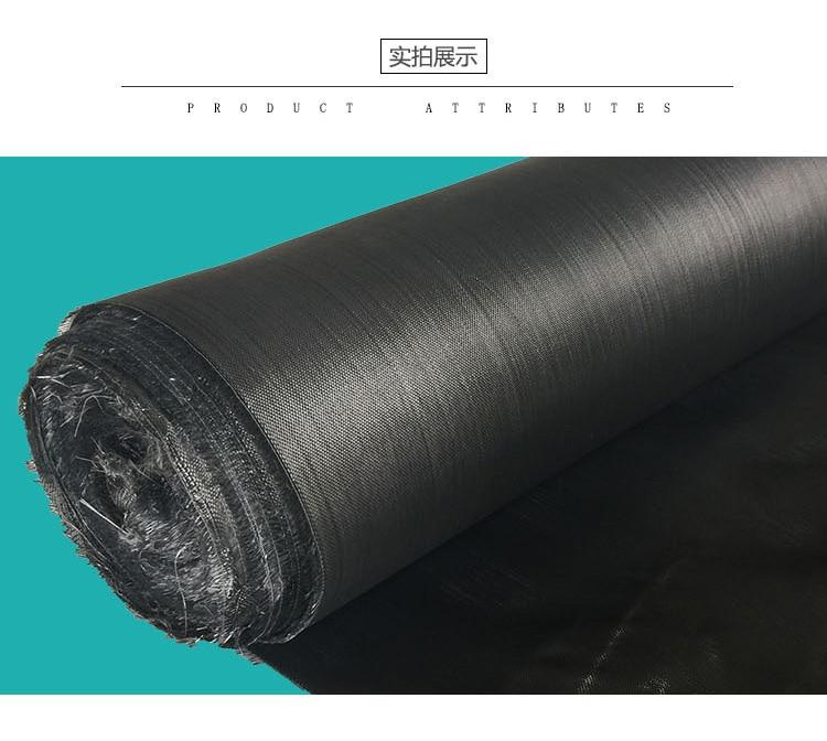 4m 180g Black Glass Fiber Cloth,fireproof Retardant,heat And Cold Insulation,anti-corrosion Insulation Material.moisture Proof