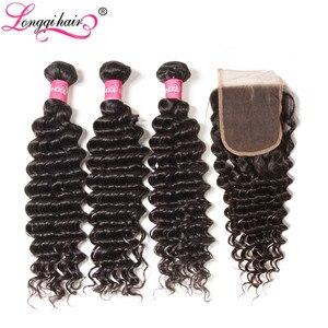 Image 5 - Longqi Brazilian Deep Wave Bundles with Closure Remy Human Hair Bundles with Closure Natural Color 4x4 Lace Closure with Bundles
