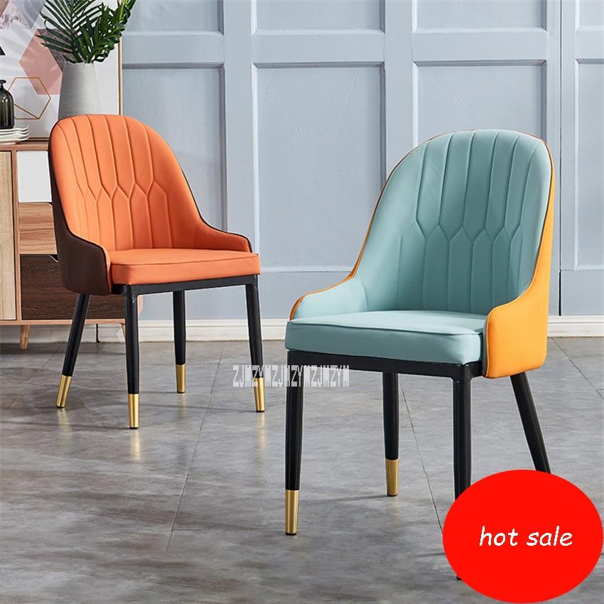 001 стул для столовой, спинка, стул для отдыха, современный Повседневный стул, простой, легкий стул, кожаный стул для переговоров, стул с железной ножкой, повседневный стул