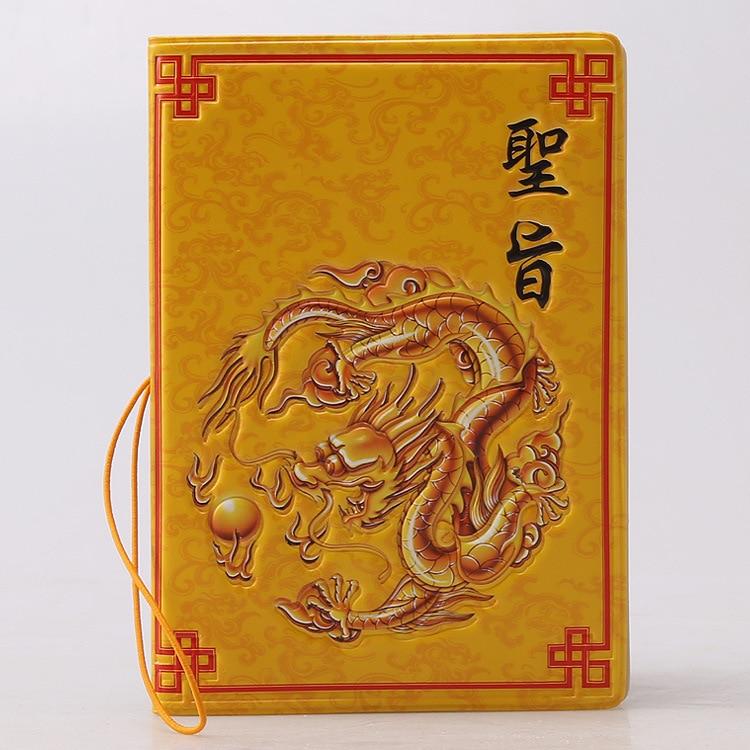 Hot Overseas Travel Accessories Passport Cover, Luggage Accessories Passport Card-Imperial Edict