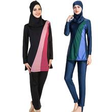 ced0cb4128 Modest Women Muslim Swimsuit Full Cover Swimwear Islamic Burkini Beachwear  Swimwear Arab 3 PCS Patchwork Bathing Suits Casual