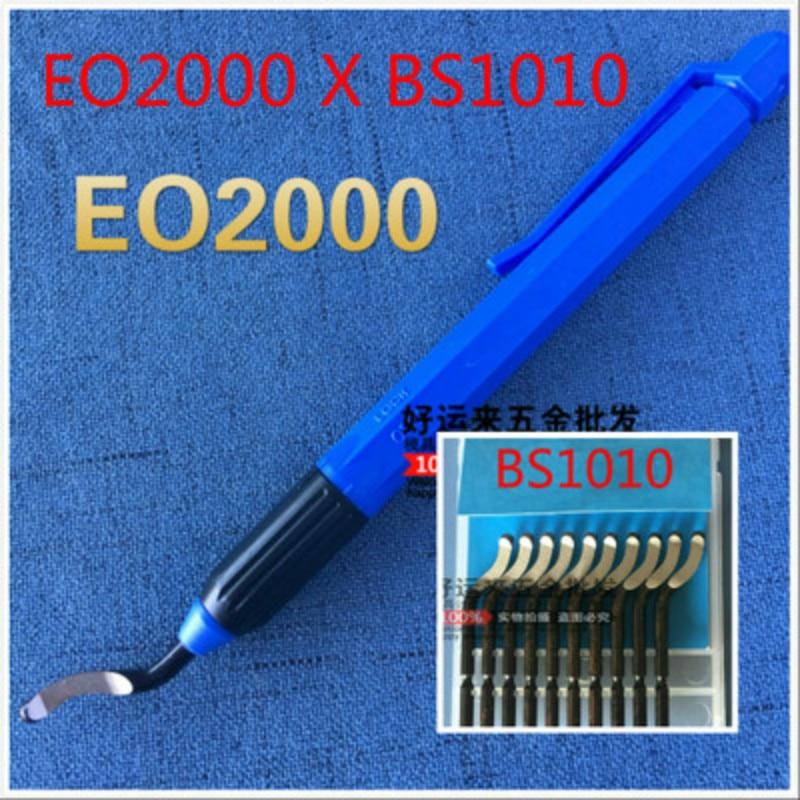 Special iron, aluminium, plastic deburring processing,  BS1010  10 PCS+EO2000  1PCS burr trimming knife cutting tools bonatech 03120268 plastic iron vibration sensors blue 10 pcs