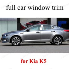 Stainless Steel Car Sill frame with column font b Exterior b font Accessories full Window Trim