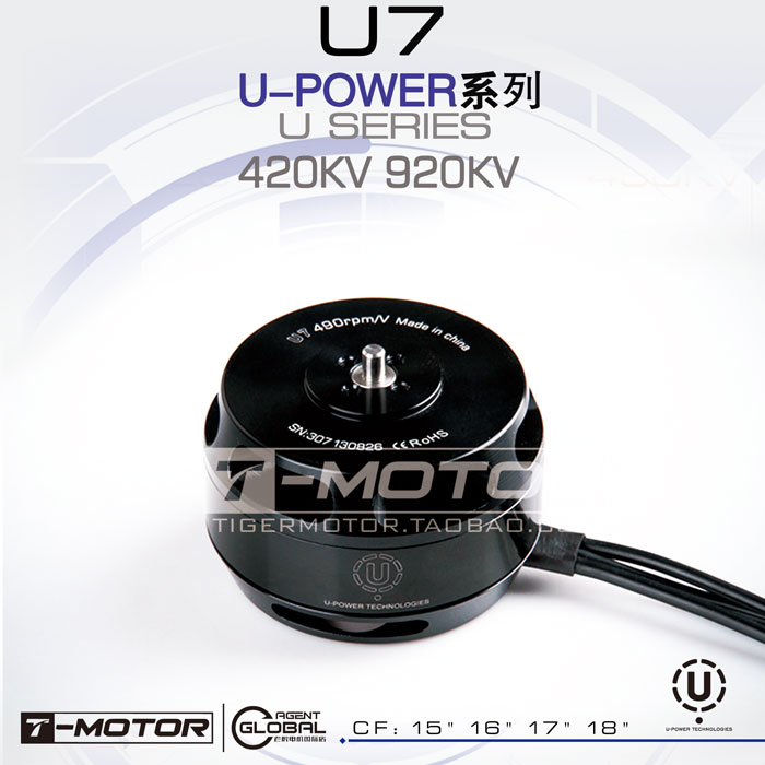 T-Motor Brushless Motor U-POWER U7 High-efficiency Multi-axis Disc Type Power Waterproof Brushless Motor