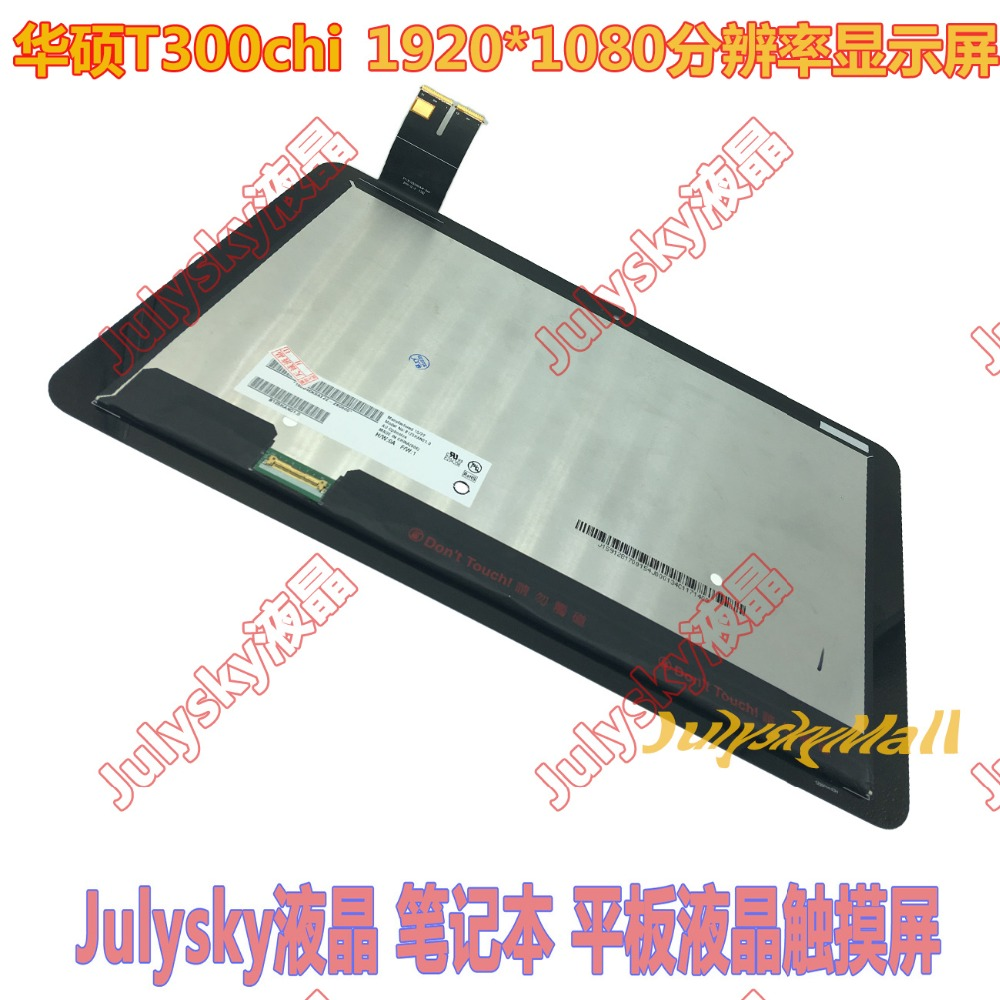 Full LCD DIsplay +Touch Screen Digitizer For ASUS Transformer Book T3Chi T300Chi T3 CHI T300 CHI B125HAN01.0 LQ125T1JX03 new 10 1 inch case for asus transformer book t1chi t100chi t1 chi t100 chi lcd display panel touch screen digitizer assembly