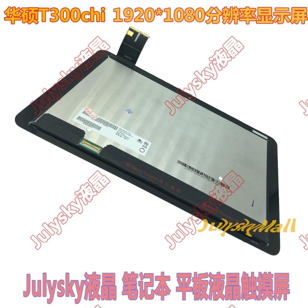 Full LCD DIsplay +Touch Screen Digitizer For ASUS Transformer Book T3Chi T300Chi T3 CHI T300 CHI B125HAN01.0 LQ125T1JX03 julyskymall original 12 5 inch lq125t1jx3c lcd display touch screen assembly 2560x1440 for asus t300chi t3 chi