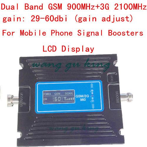 El más nuevo ajuste de ganancia amplificador de Señal de Gsm 2G 3G Pantalla LCD! Amplificador GSM 900 GSM 2100 Amplificador de Señal de Teléfono Móvil 3G GSM Repetidor