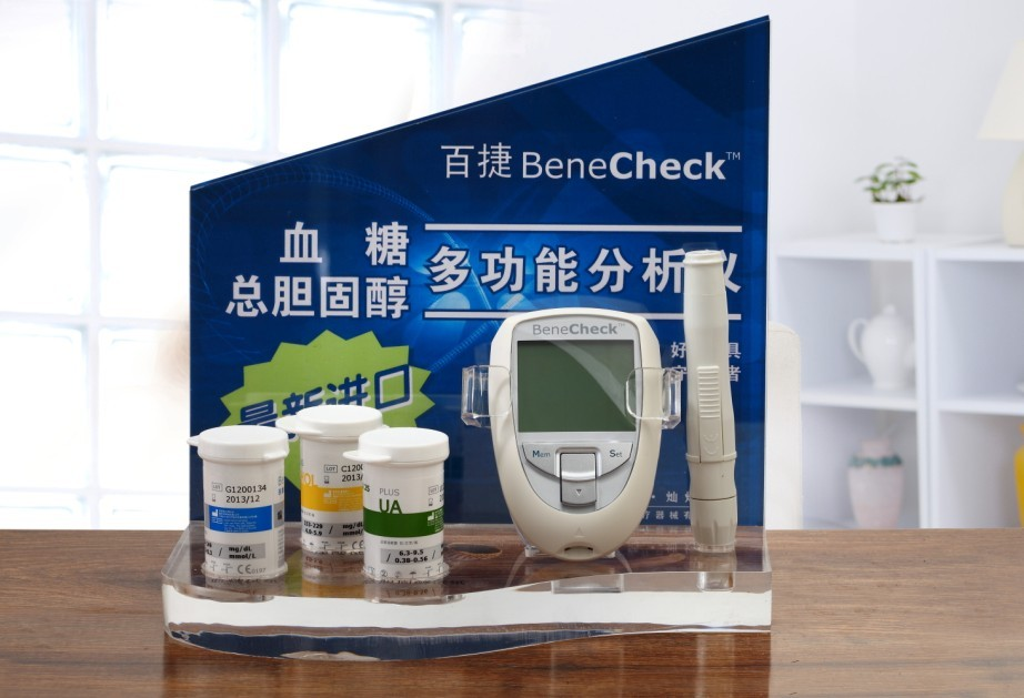 Clinic Family household Rapid Multifunction blood lipid analyzer  (blood glucose ,Uric acid, Total cholesterol)free shipping 1 box blood uric acid balance tea lower uric acid treatment gout remedios natural acido urico