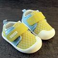 Newborn Shoes Fabric Baby Booties Infant Girl Boys Children Shoes For The First Steps Walkers Canvas Baby Sneakers 703187