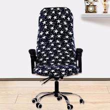 Печатный Эластичный чехол для компьютерного офисного стула моющийся съемный чехол для стула чехол стрейч чехлы для сидений