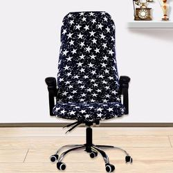 Printed Elastic Computer Office Chair Cover Washable Removable Arm Chair Cover Slipcover Stretch Armchair Seat Covers