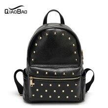 Qiaobao кожа печати рюкзак Колледж стиль женский рюкзак, школьные сумки для подростков, женская сумка женщины Mochila Feminina