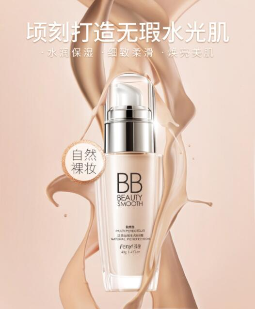 Make Up Base Face Contour Foundation Cream Natural Concealer Moisturizing Brand Liquid Dark Foundation Makeup