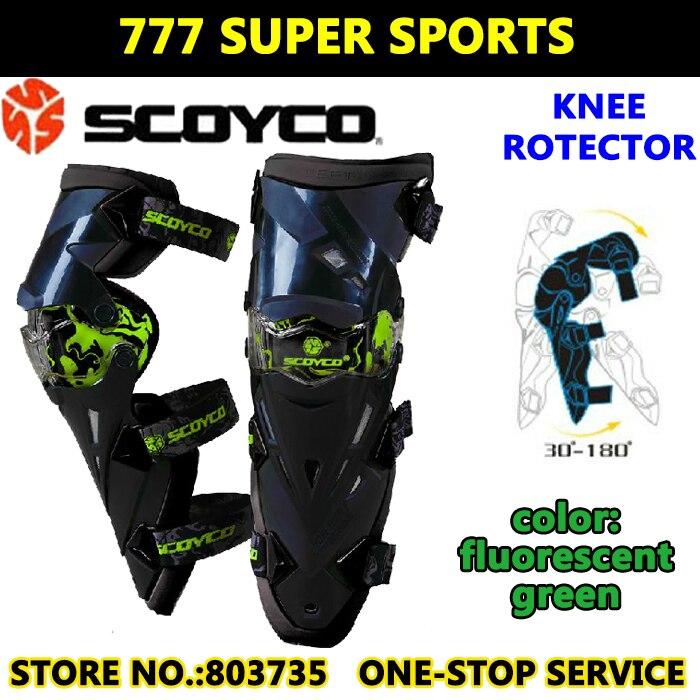 ФОТО Upgrade 2017 Motorcycle Knee Protector Bike Racing Protective Kneepad Guard Gear Scoyco K12