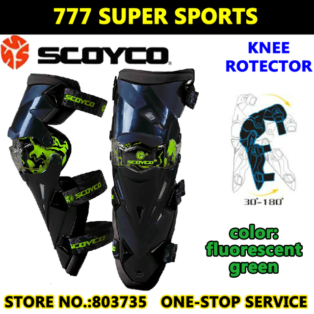 Upgrade 2017 Motorcycle Knee Protector Bike Racing Protective Kneepad Guard Gear Scoyco K12
