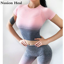 Pink Seamless Yoga Shirts For Women Vital Short Sleeve Crop Top Thumb Hole Fitted Gym Workout Running C
