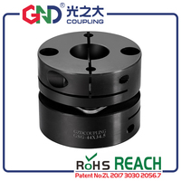 Flexible coupling 45# steel single diaphragm disk large torque screw servo motor stepmotor connect accessory flexible coupler