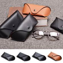 2018 Fashion Men Women Portable Glasses Case Magnetic PU Leather Fold-able Glasses Box For Eyeglass oversize Sunglasses(China)