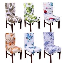 Comwarm Чехол для стула с принтом тропических листьев цветок бабочка спандекс стрейч защитный чехол для стула Чехол для сидения для столовой офиса