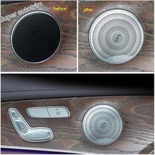 Matt ! 4 Pcs / Set For Mercedes Benz E-Class E CLASS W213 2016 2017 Stainless Steel Car Door Speaker Molding Trim