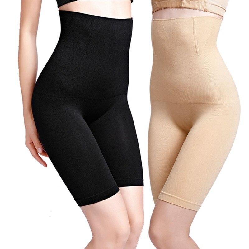 Slimming Bodybuliding Pants Shape Wear Seamless Women Tummy Body Shaping Brief High Waist Breathable Shapewear Pants