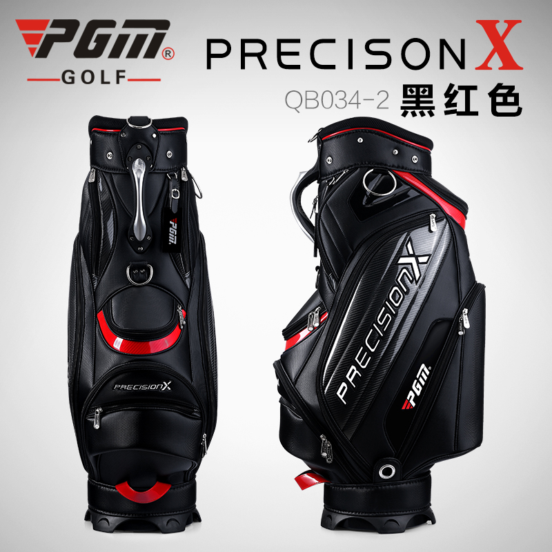 PGM Genuine Golf Sport Package Standard Caddy Men Golf Cart Bag Professional Ball Staff Bag Cover with Snake Lines Waterproof PU polo authentic high quality golf gun bags pu waterproof laoke lun men travelling cover 8 9 clubs 123cm golf bolsa de sport bag