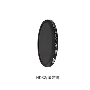 Image 4 - DJI OSMO MCUV CPL ND4 ND8 ND16 ND32 ND64 Lens Filter & kit filtro accessori Per DJI OSMO Giunto Cardanico Inspire 1 Zenmuse X3