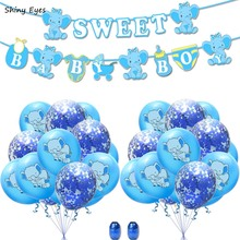 Shiny Eyes Elephant Sweet Baby Banner Cartoon Latex Balloons Gender Reveal  its a Boy Girl Theme Party Decoration