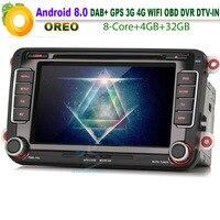 DAB+Android 8.0 Autoradio Car GPS Navigation for VW Polo MK5 / 6R WiFi 4G CD GPS NAVI RDS OBD Radio BT DVD USB SD DVR Car Stereo